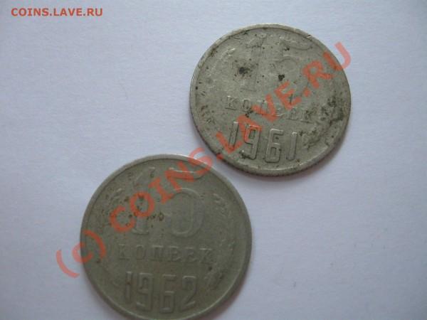 Бракованные монеты - IMG_5776