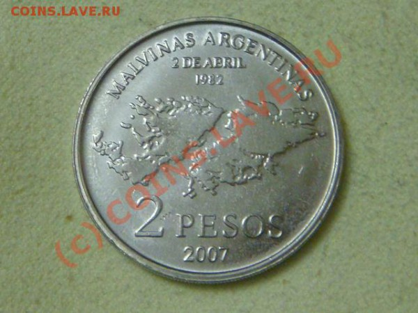 -v- Аргентина 2 песо 2007г.Мальдивы до 6.05(21.00) - DSC04870.JPG