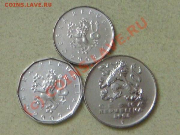 -v- Чехия (3шт.) UNC до 6.05(21.00) - DSC04881.JPG