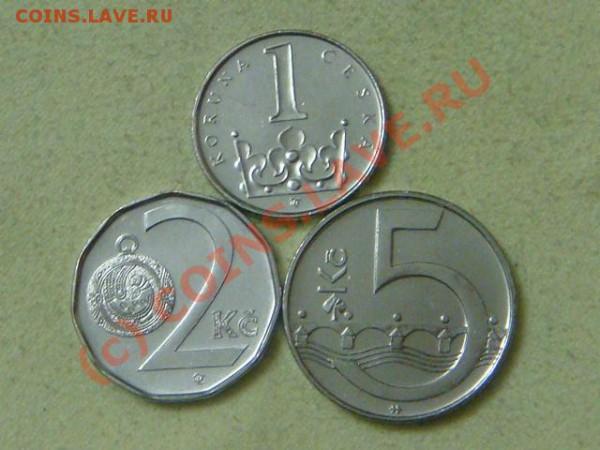 -v- Чехия (3шт.) UNC до 6.05(21.00) - DSC04880.JPG