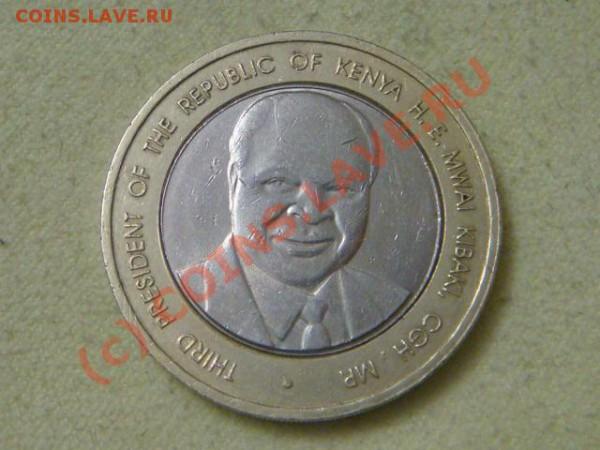 -v-Кения 40 шил. 2003г. (40лет Независимости) до 6.05(21.00) - DSC04885.JPG