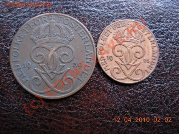 1921г,1Швеция 2,5 оре (с короной)939 г до 5.05.10 - DSCN1593