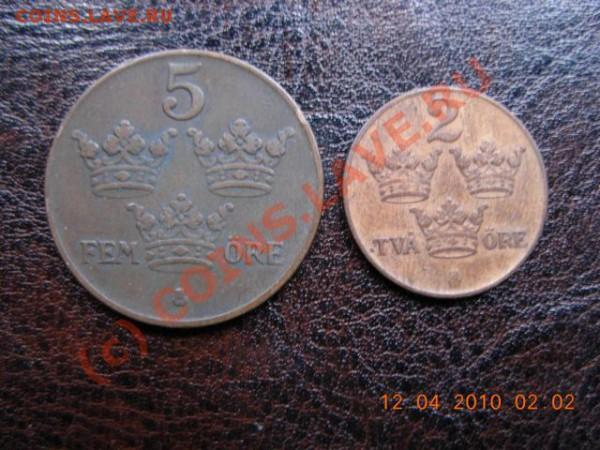 1921г,1Швеция 2,5 оре (с короной)939 г до 5.05.10 - DSCN1592