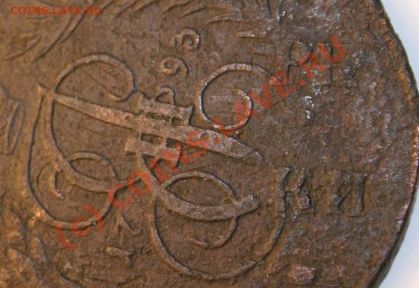 2 коп 1793 павловский перечекан до 21-00 3 мая - Изображение 014
