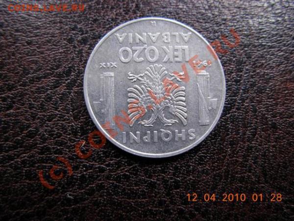 Албания 0,2 LEK 1941 г. до 5.05.10 - DSCN1569