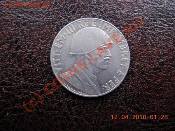 Албания 0,2 LEK 1941 г. до 5.05.10 - DSCN1568