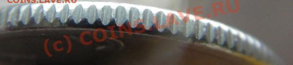 Рубль 2009М-помощь в определении шт. - Изображение 052