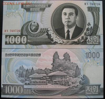 Боны, пресс, разные страны. - 2006 корея 1000