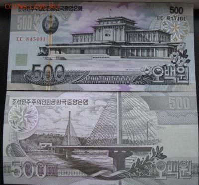 Боны, пресс, разные страны. - б корея 500 2007