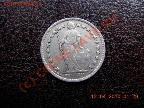 2 франка 1940г.до 5.05.10(22-00) - DSCN1572
