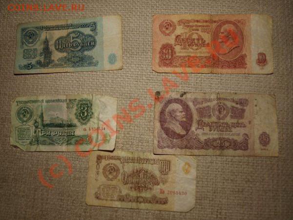 Оцените монетки и боны плиз - x_c0fd5dd9