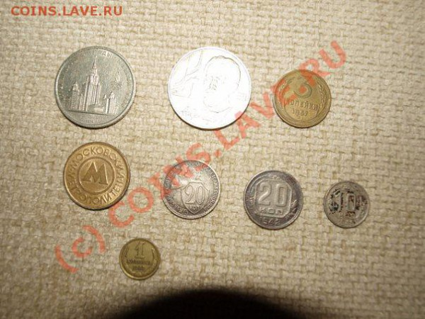 Оцените монетки и боны плиз - x_a1e84026