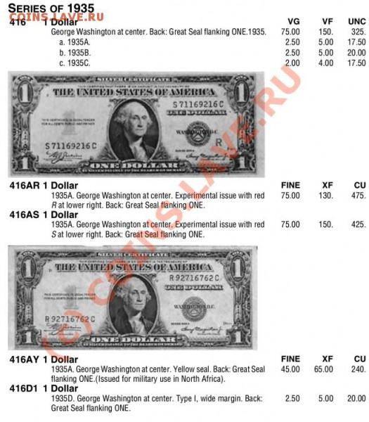 боны 1935 и 1957 годов номиналом 1 доллар - Копия SC WPM General 12th Edition_01