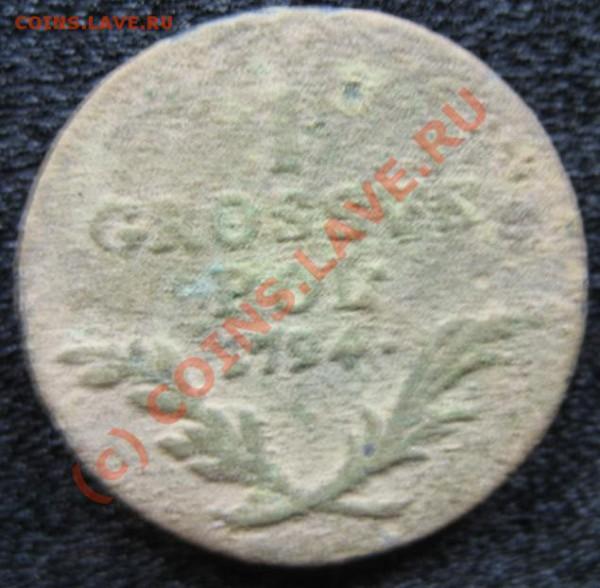 1 грош 1794 арматура - IMG_4846