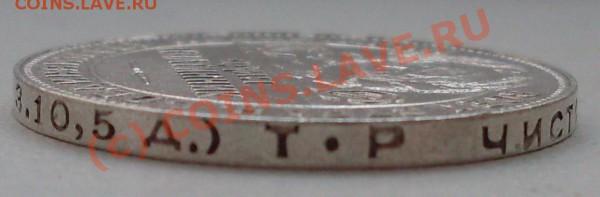 полтинник 1924 г. до 03.05. - 21.00.00, старт 50 коп. - SDC14909.JPG