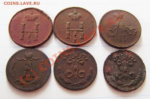 Неплохой  коп (царская медь) - оценка - P4290008.JPG