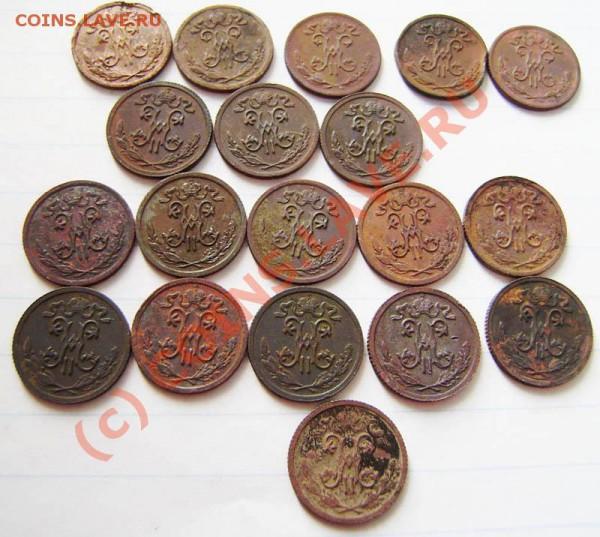 Неплохой  коп (царская медь) - оценка - P4290010.JPG