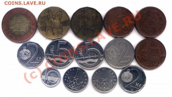L35 Набор монет Чехии 8 шт. до 08.05 в 22.00 - L35 Czech -2