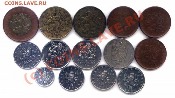 L35 Набор монет Чехии 8 шт. до 08.05 в 22.00 - L35 Czech -1