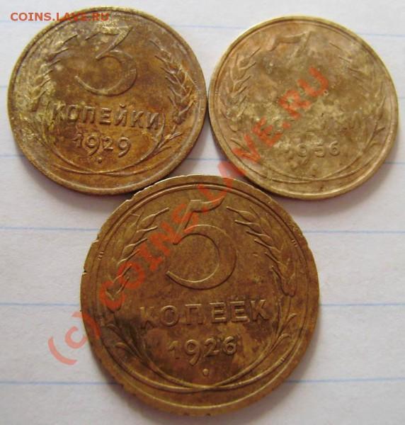 Неплохой  коп (царская медь) - оценка - P4290017.JPG