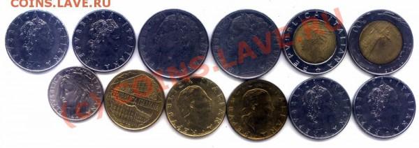 L36 Набор монет Италии 12 шт. до 07.05 в 22.00 - L36 Italy -2