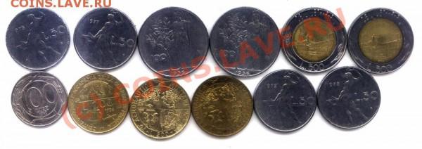 L36 Набор монет Италии 12 шт. до 07.05 в 22.00 - L36 Italy -1