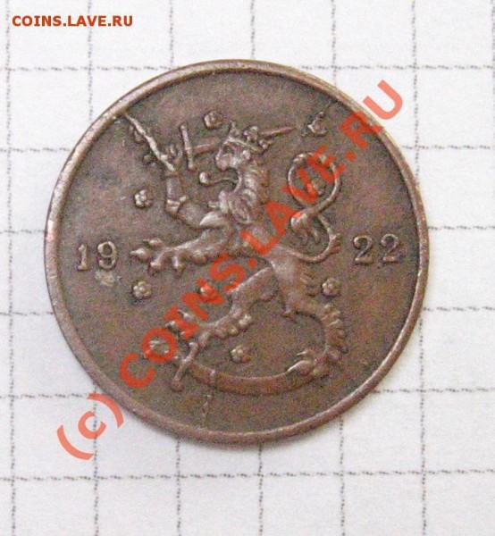 БРАКИ иностранных монет до 3 мая в 22.00 - IMG_8034.JPG