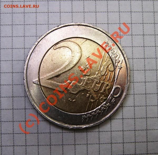 БРАКИ иностранных монет до 3 мая в 22.00 - IMG_8030.JPG