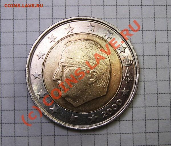 БРАКИ иностранных монет до 3 мая в 22.00 - IMG_8029.JPG