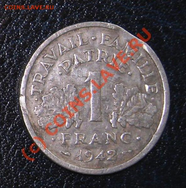 БРАКИ иностранных монет до 3 мая в 22.00 - IMG_80274.JPG