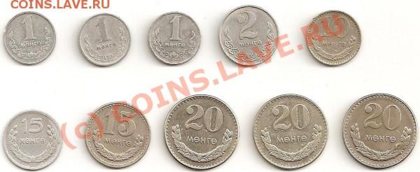 монеты Монголии до 4.05.2010 в 22-00 по Москве - сканирование0005