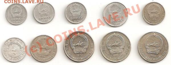 монеты Монголии до 4.05.2010 в 22-00 по Москве - сканирование0006