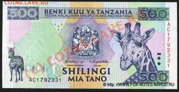 Животные на банкнотах - tanzania_1997_500_p30_f