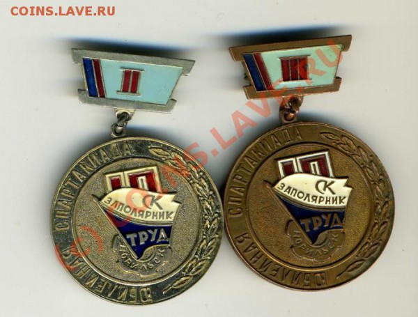 Значки СК Заполярник - Норильск_