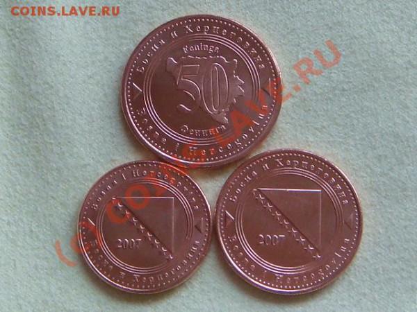 -v-Босния и Герцеговина 2007(3шт.) UNC до 6.05(21.00) - DSC04901.JPG