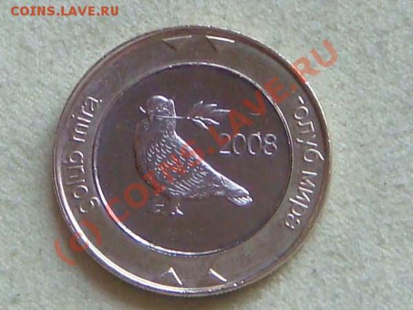 -v-Босния и Герцеговина 2км 2008(бимет) до 6.05(21.00) - DSC04906.JPG