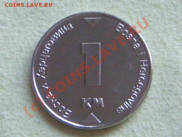 -v-Босния и Герцеговина 1км 2008 UNC до 6.05(21.00) - DSC04908.JPG