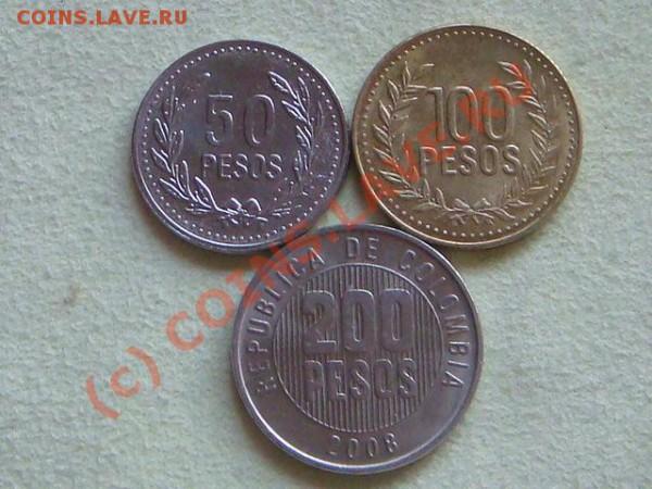 -v- Колумбия 2007-08(3шт.) до 6.05(21.00) - DSC04909.JPG