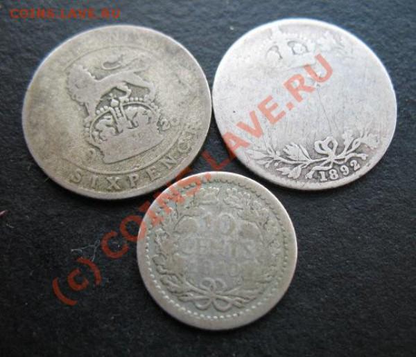 набор серебра № 1, слабое до 04.05 в 22-30 мск - набор серебра 1а