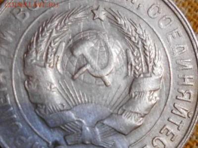 1 коп. 1991 М без солнечного диска в гербе - 20 копеек обрезанная как надо