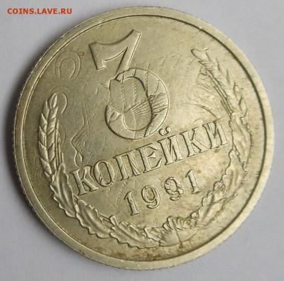 Бракованные монеты - 4 (1)