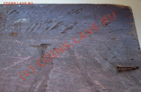 Икона предположительно 19 век - DSC00191.JPG