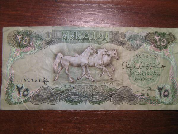 Животные на банкнотах - IMG_3740