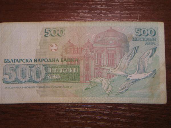Животные на банкнотах - IMG_3744.JPG