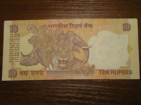 Животные на банкнотах - IMG_3745.JPG