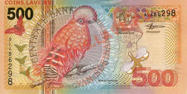 Животные на банкнотах - 500-2000a