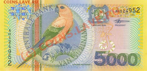Животные на банкнотах - 5000-2000a