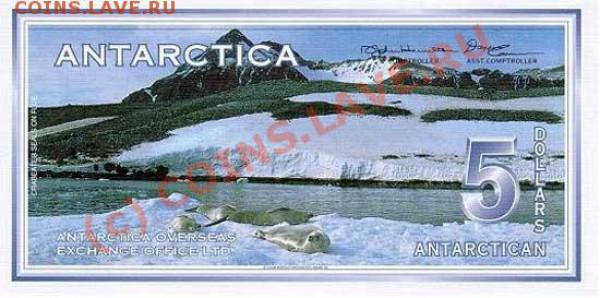 Животные на банкнотах - 5a