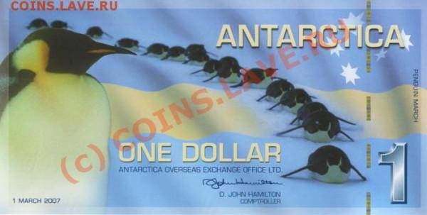 Животные на банкнотах - 1-2007a
