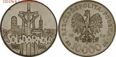 Польша юбилейка с 1964 года (пополняемая тема-каталог) - y195_200